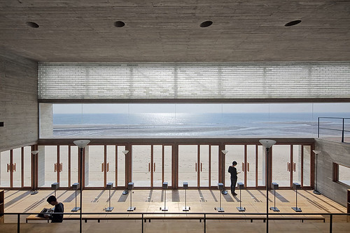Biblioteca de Nandahie China